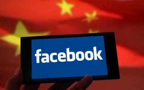 Facebook officiellement accessible en Chine ! Oui, mais pas partout…