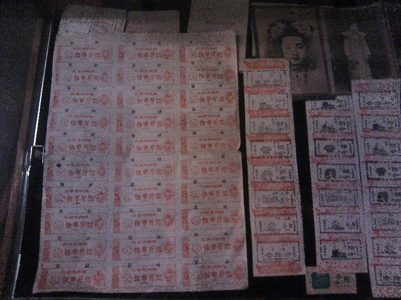 Tickets de rationnement - Chine 1985