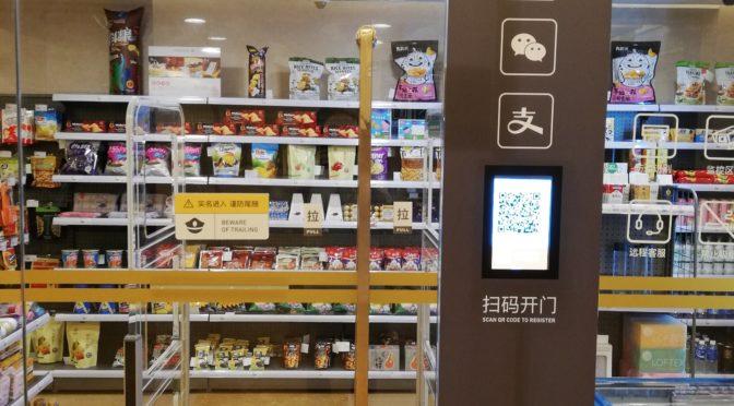 J'ai fait mes courses dans une épicerie chinoise 100% automatisée