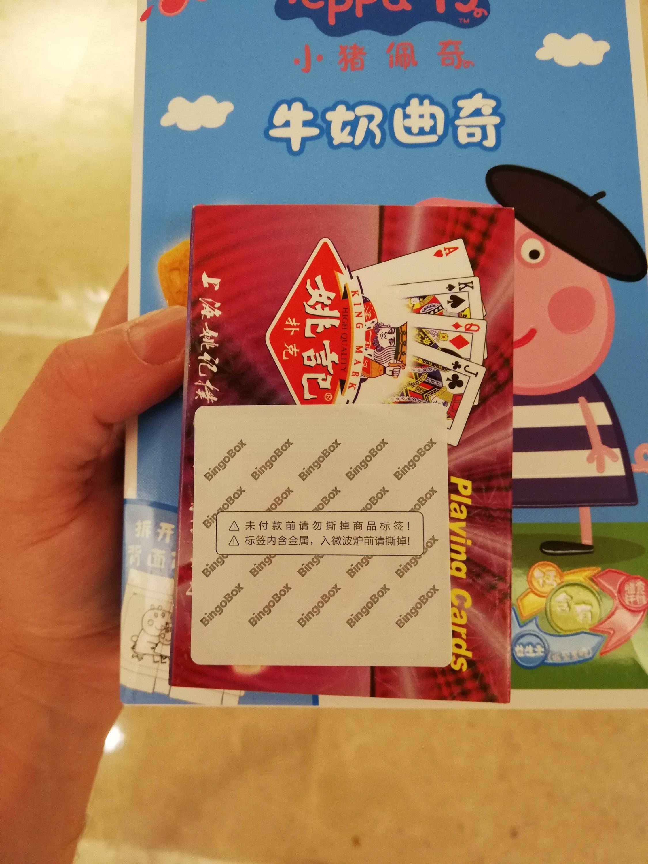 Étiquette produit avec puce RFID