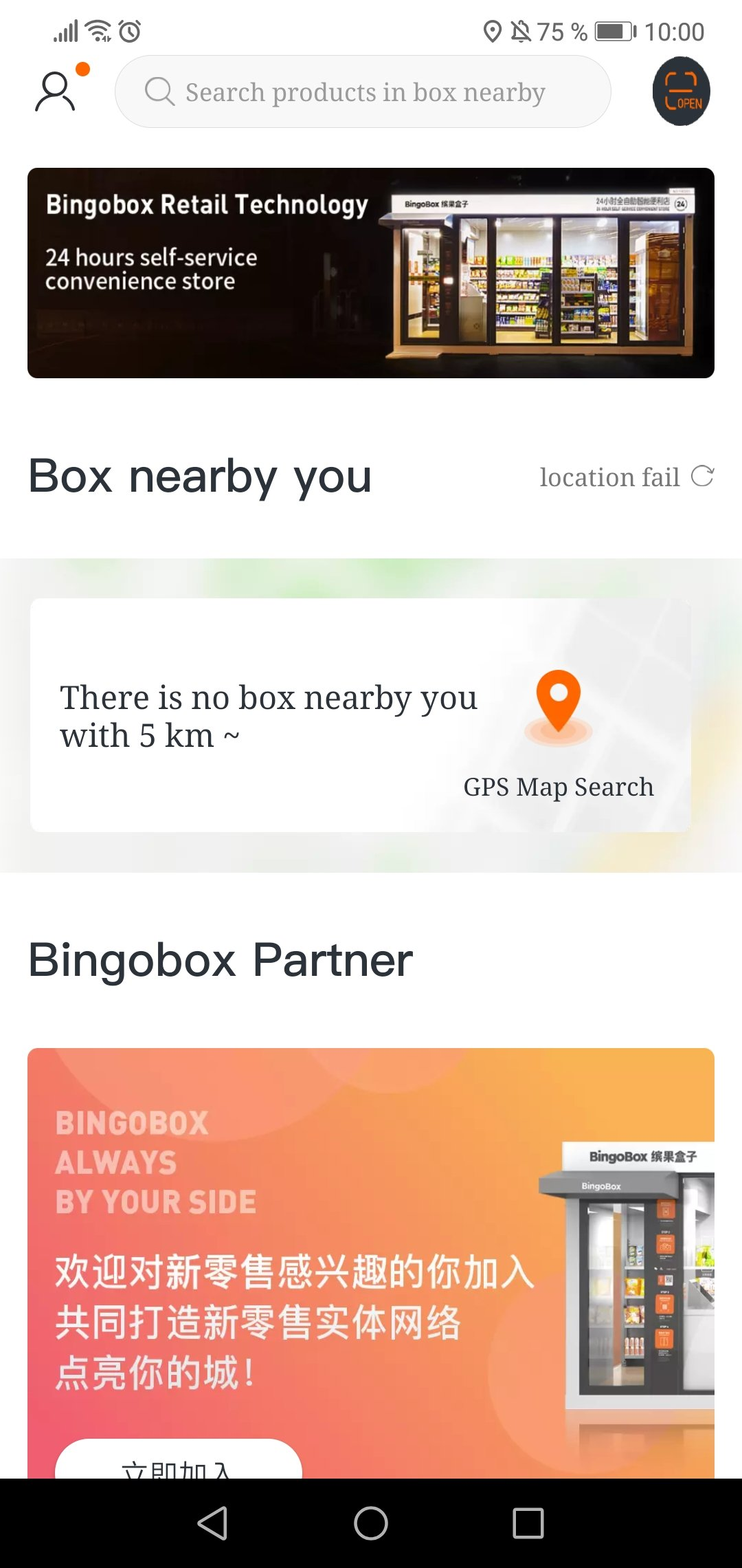1. Etape 1 ; installer l'application Bingobox sur son téléphone