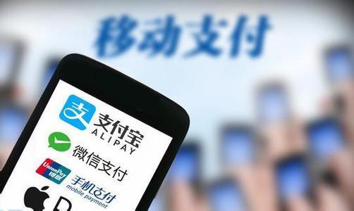 Internet en Chine